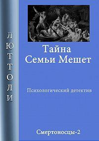 Люттоли -Тайна семьи Мешет