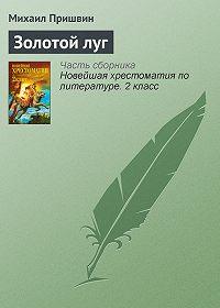 Михаил Пришвин -Золотой луг