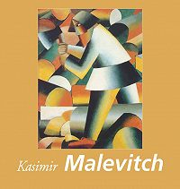 Gerry Souter -Kasimir Malevitch