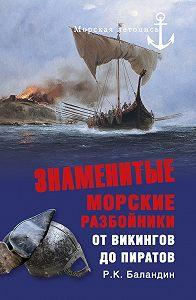 Рудольф Баландин -Знаменитые морские разбойники. От викингов до пиратов