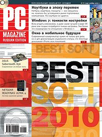 PC Magazine/RE - Журнал PC Magazine/RE №11/2010