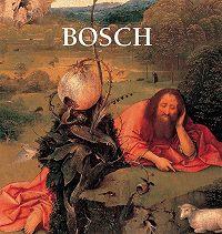 Virginia  Pitts Rembert - Bosch
