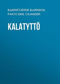 Paavo Cajander -Kalatyttö