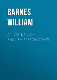 William Barnes -An Outline of English Speech-craft
