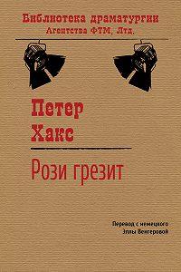 Петер Хакс -Рози грезит