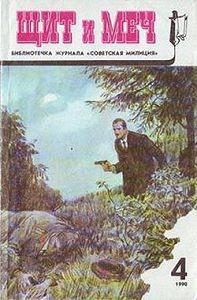 Григорий Булыкин -Куплю входную дверь