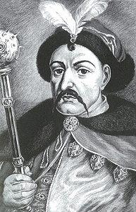 Александр Радьевич Андреев - Богдан Хмельницкий и его характерники в засадах и битвах
