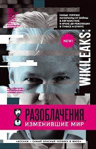 Надежда Горбатюк -WikiLeaks. Разоблачения, изменившие мир