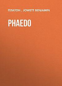 Платон -Phaedo