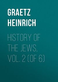 Heinrich Graetz -History of the Jews, Vol. 2 (of 6)