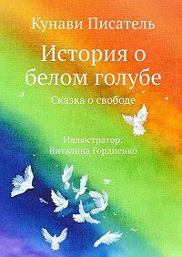 Кунави Писатель, Кунави Писатель - История о белом голубе