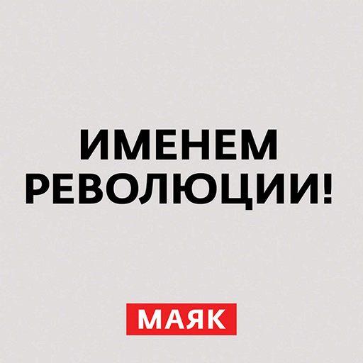Александр II. Предпосылки революции. Крепостное право