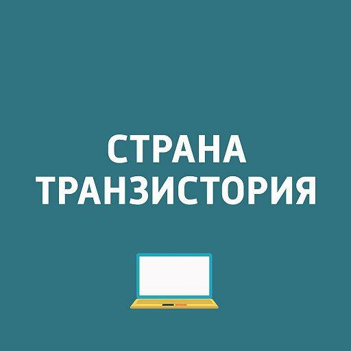 Вахтанг Махарадзе представил обзор новых игр