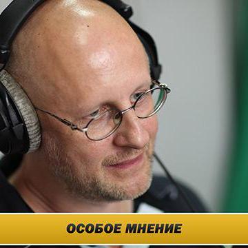 """Интервью на радио """"Эхо Москвы"""" 7 октября 2015 года"""