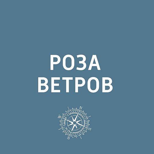 """Купить аудиокнигу """"В Москве пройдет второй фестиваль Абхазии «Апсны»"""""""