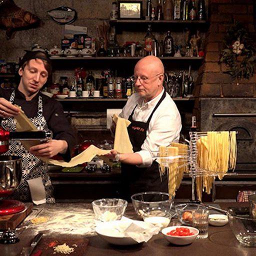 Итальянская паста ручной работы