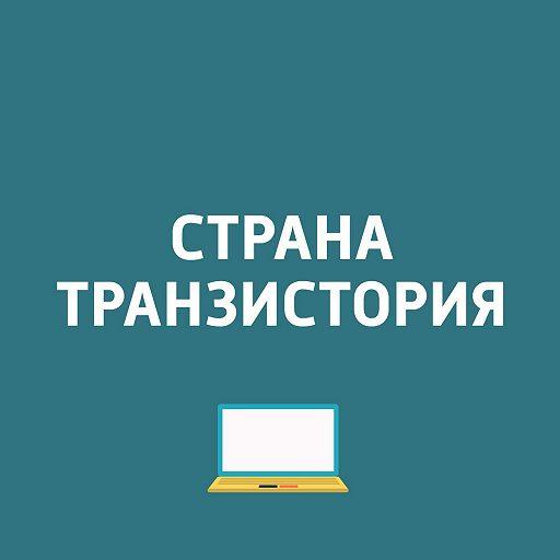 """""""Яндекс"""" подвел итоги запросов пользователей в 2016 году..."""