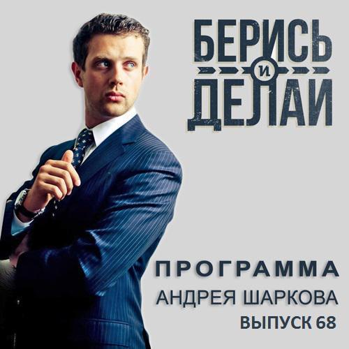 Лана Казновская в гостях у «Берись и делай»