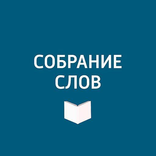"""К премьере спектакля """"Как эстонские хиппи разрушили Советский Союз"""""""