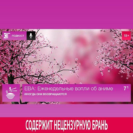 Выпуск 7.1