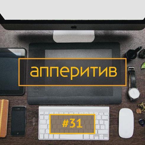 Мобильная разработка с AppTractor #31