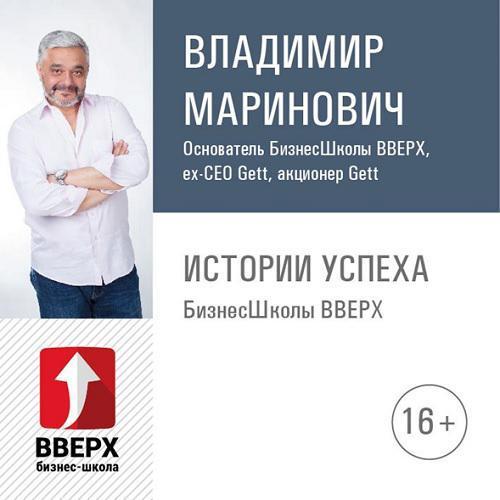 Интервью со Станиславом Логуновым, Sila Project _ бережливое производство