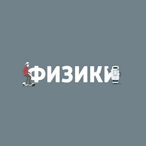 """Купить аудиокнигу """"История русских изобретений"""""""