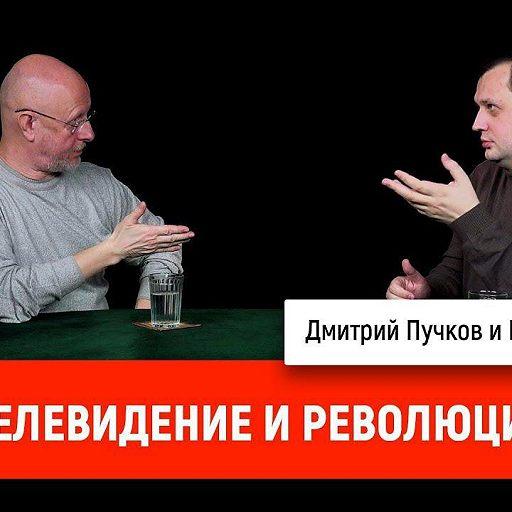 Егор Яковлев про телевидение и Революцию