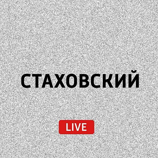 Интервью Владимира Федосеева