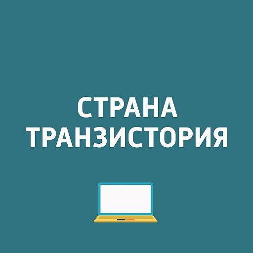Nokia X6; Домашний робот на базе голосового помощника Alexa; Подписан закон о блокировке сайтов; Отмена комиссии по картам Яндекс.Деньги; Акустические камеры для отлова гудящих водителей