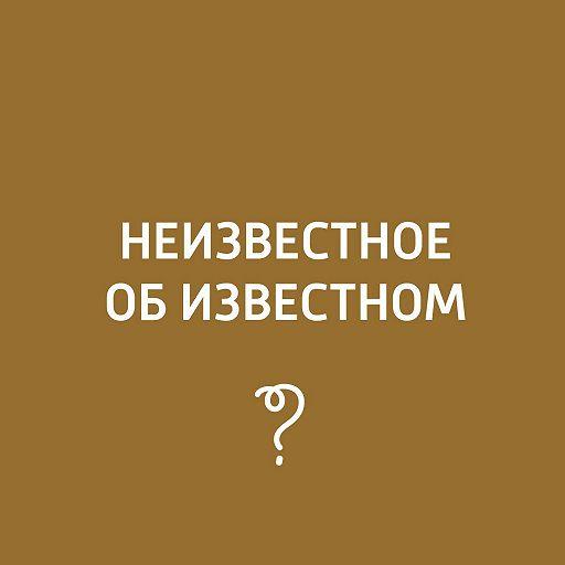 Гилберт Кит Честертон
