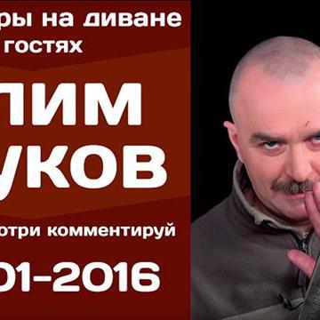 Разговоры на диване - в гостях Клим Жуков