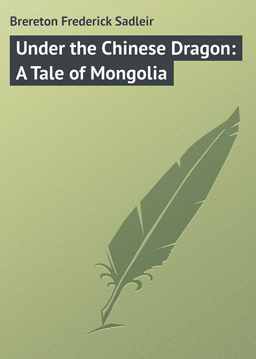Under the Chinese Dragon: A Tale of Mongolia