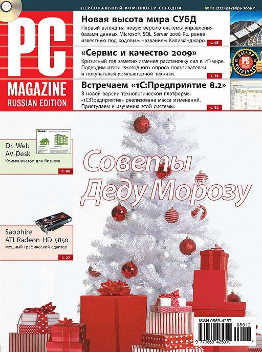 "Купить книгу ""Журнал PC Magazine/RE №12/2009"""