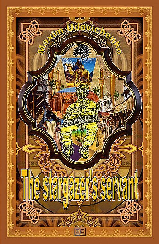 The stargazer's servant