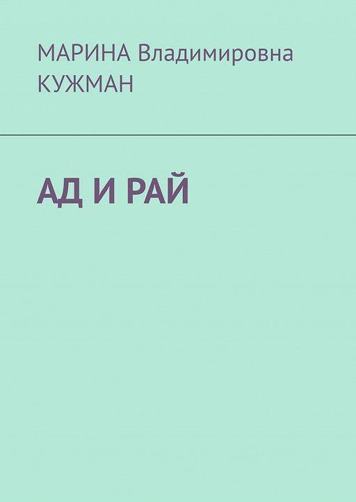 АД ИРАЙ