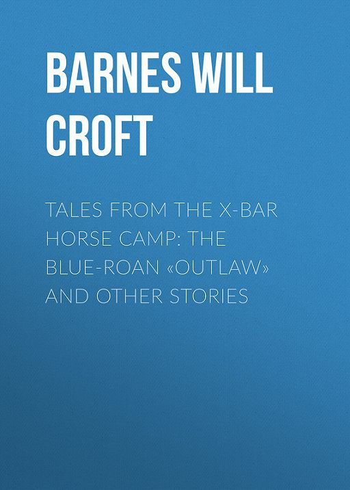 Tales from the X-bar Horse Camp: The Blue-Roan «Outlaw» and Other Stories