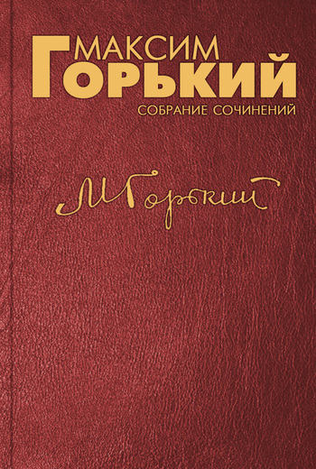 Фёдор Дядин