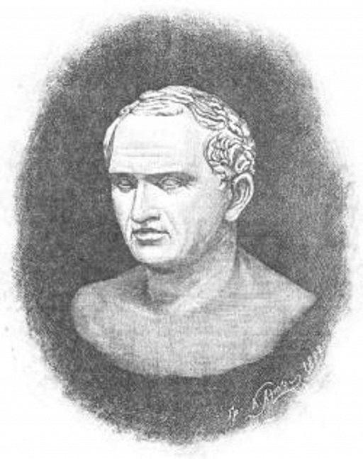 Марк Туллий Цицерон. Его жизнь и деятельность