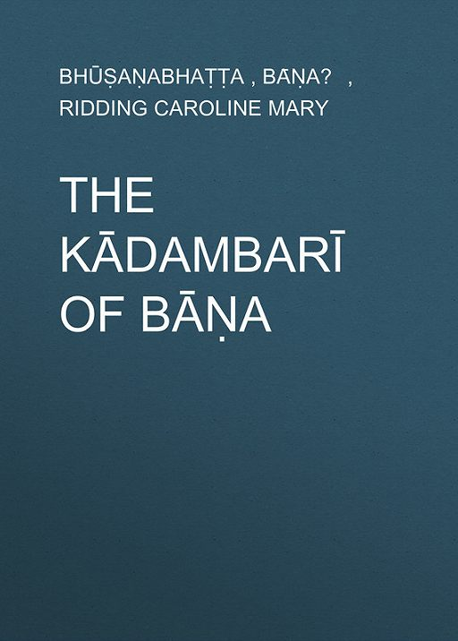 The Kādambarī of Bāṇa