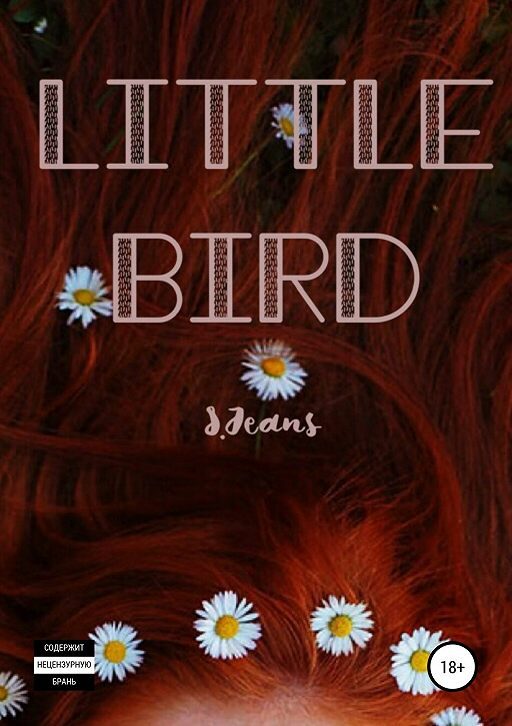 "Купить книгу ""Little Bird"""