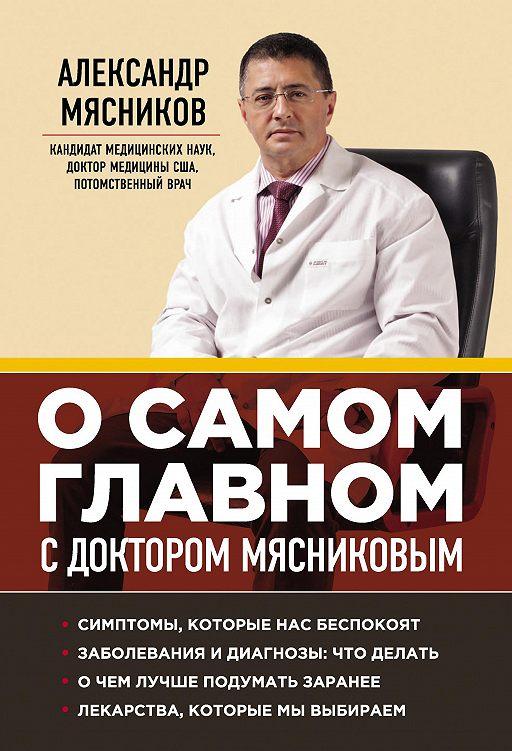 Книга русская рулетка мясников читать онлайн бесплатно играть в расписной покер онлайн бесплатно