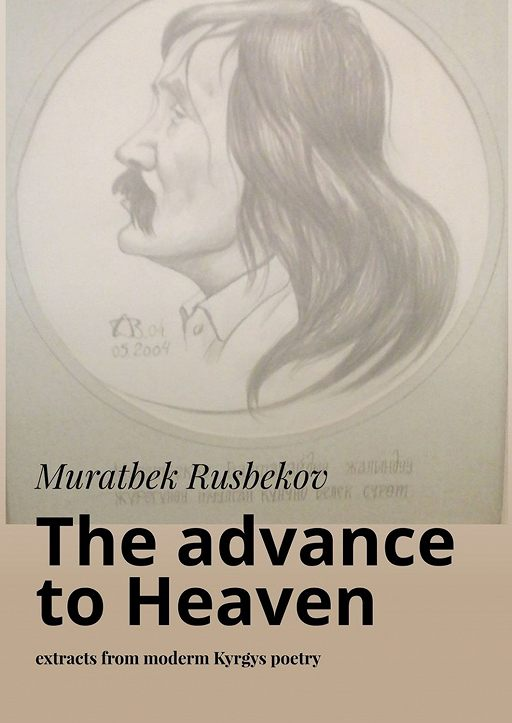 The advance toHeaven. Extracts from moderm Kyrgys poetry