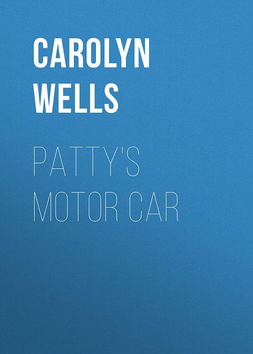 Patty's Motor Car